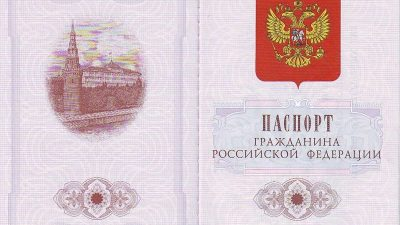 Permalink to:ECHR Alpeyeva and Dzhalagoniya v. Russia: mass-confiscation of passports violates article 8