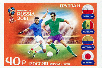 Permalink to:Square pass(ports): football and citizenship in the 2018 World Cup